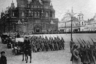Historia del mundo en el siglo xx la revoluci n rusa for Joe s bain industrial organization pdf